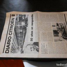 Coches y Motocicletas: FOLLETO PUBLICIDAD CITROEN 50 AÑOS EN VANGUARDIA AÑO 1970. Lote 177428488