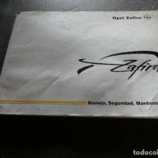 Coches y Motocicletas: MANUAL USO OPEL ZAFIRA EN ESPAÑOL. Lote 177457523