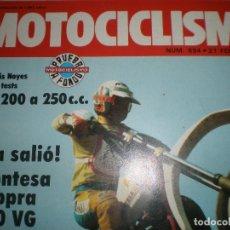 Coches y Motocicletas: MOTOCICLISMO,1981. Lote 178687441