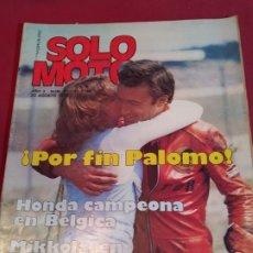 Carros e motociclos: REVISTA SOLO MOTO NÚMERO 51 - 1976. Lote 179242023