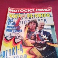 Coches y Motocicletas: REVISTA MOTOCICLISMO NÚMERO 466 - 1976. Lote 179243466