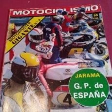 Coches y Motocicletas: REVISTA MOTOCICLISMO NÚMERO 562 - 1978. Lote 179243593