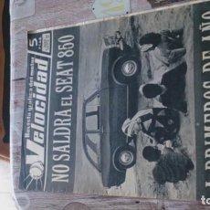 Coches y Motocicletas: REVISTA VELOCIDAD N 223 DE 18 DICIEMBRE DE 1965. Lote 183562298