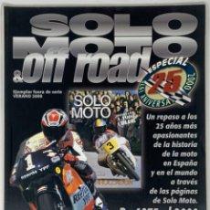 Coches y Motocicletas: SOLO MOTO & OFF ROAD VERANO 2000. Lote 183826098
