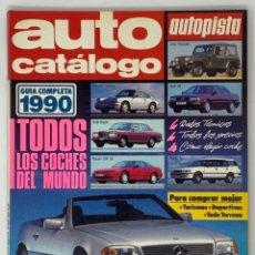 Coches y Motocicletas: AUTO CATÁLOGO AUTOPISTA Nº10. Lote 183826640