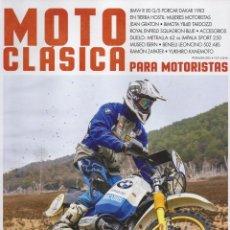 Coches y Motocicletas: MOTO CLASICA N. 58 MARZO 2018 (NUEVA). Lote 183839436