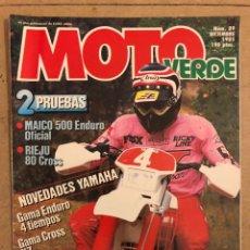 Coches y Motocicletas: MOTO VERDE N° 89 (DICIEMBRE 1985). MAICO 500 ENDURO OFICIAL, RIEJU 80 CROSS, GAMA ENDURO 4T,.... Lote 185745848