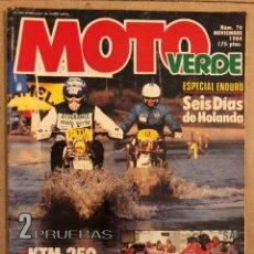 Coches y Motocicletas: MOTO VERDE N° 76 (NOVIEMBRE 1984). KTM 250 KINIGADNER RÉPLICA, RIEJU MR 80,..... Lote 185746353