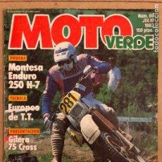 Coches y Motocicletas: MOTO VERDE N° 60 (JULIO 1983). MONTESA ENDURO 250 H-7, GILERA 75 CROSS, BAJA ARAGÓN,.... Lote 185749250