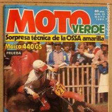 Coches y Motocicletas: MOTO VERDE N° 22 (MAYO 1980). MAICO 400 GS, SORPRESA TÉCNICA DE LA OSSA AMARILLA,.... Lote 185750691