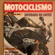 Coches y Motocicletas: MOTOCICLISMO N° 1235 (1991). JJ COBAS 250 DE CRIVILLÉ, SITO PONS, SALIN DE TOKIO,.... Lote 186463345