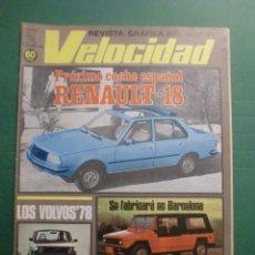 Coches y Motocicletas: VELOCIDAD Nº 860 4 MARZO 1978 RENAULT 18 - CITROEN GS X2 - FISSORE SCOUT 127 - MARIA KOSTY - R5 . Lote 191450285