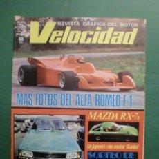 Coches y Motocicletas: VELOCIDAD Nº 882 5 AGOSTO 1978 FORD CORTINA 2,3 GHIA AUT. - MAZDA RX7 - REPSOL. Lote 191458637