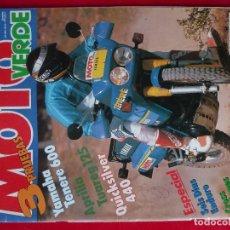 Coches y Motocicletas: MOTO VERDE-NUMERO 123·OCTUBRE 1988-REVISTA DE MOTOCICLISMO. Lote 192364915