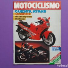 Coches y Motocicletas: MOTOCICLISMO Nº 979 AÑO 1986 VOLTA CATALUÑA CROSS 125 IBI YAMAHA YFM 200 DX CUATRI PARA ESPAÑA. Lote 194355197