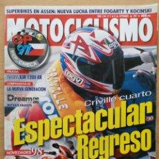 Coches y Motocicletas: MOTOCICLISMO Nº 1541 DERBI VARIANT APRILIA RS YAMAHA NEO'S GILERA EAGLET PIAGGIO TYPHOON PEUGEOT SPE. Lote 194587473