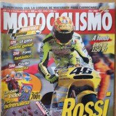 Coches y Motocicletas: MOTOCICLISMO Nº 1731 2001 BMW R 1150 RT / GP SUDAFRICA / ROSSI / MASTERBIKE. Lote 194588992