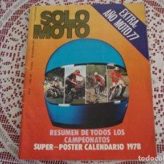 Coches y Motocicletas: REVISTA SOLO MOTO EXTRA AÑO 1977. Lote 194600533