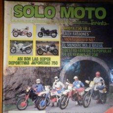 Coches y Motocicletas: SOLO MOTO TREINTA - Nº 46 - NOVIEMBRE-DICIEMB 1986 - BIMOTA YB 4 750 / HONDA XL 600 L / YAMAHA XT 60. Lote 194645815