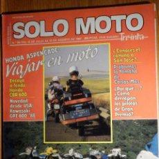 Coches y Motocicletas: SOLO MOTO TREINTA - Nº 54 - JULIO-AGOSTO 1987 -HONDA GL GOLDING KAWASAKI NINJA MORINI CAMEL GUZZI NT. Lote 194905336