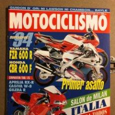 Coches y Motocicletas: MOTOCICLISMO N° 1340 (1993). YAMAHA FZR 600 R VS HONDA CBR 600 F, APRILIA RX-V, CAGIVA W-8, GILERA. Lote 195030155