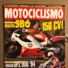 Coches y Motocicletas: MOTOCICLISMO N° 1348 (DICIEMBRE 1993). BIMOTA SB6, KAWASAKI GPZ 500, SUZUKI RGV 500,.... Lote 195031061