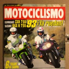 Coches y Motocicletas: MOTOCICLISMO N° 1296 (DICIEMBRE 1992). KAWASAKI ZXR 750, SUZUKI GSX R 750, HARLEY DAVIDSON,.... Lote 195035081