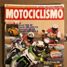 Coches y Motocicletas: MOTOCICLISMO N° 1416 (ABRIL 1995). DUCATI 748 SP, HONDA CBR 600 F3, KAWA ZX-6R, YAMAHA FZR 600 R. Lote 195036097