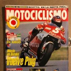 Coches y Motocicletas: MOTOCICLISMO N° 1418 (ABRIL 1995). APRILIA MOTÓ 6.5, YAMAHA BW'S 50, HARLEY FAT BOY, HONDA SHADOW. Lote 195036327