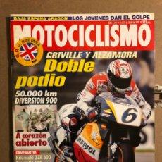 Coches y Motocicletas: MOTOCICLISMO N° 1431 (JULIO 1995). KAWASAKI ZZR 600 VS SUZUKI RF 600, HUSQVARNA CROSS Y ENDURO. Lote 195036512