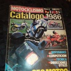 Coches y Motocicletas: REVISTA CATÁLOGO MOTOCICLISMO 1986 N° 6. Lote 195141926