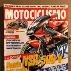 Coches y Motocicletas: MOTOCICLISMO N° 1486 (AGOSTO 1996). INCLUYE POSTER, HONDA NSR, HONDA SHADOW 600, KAWA VULCAN 500. Lote 195154350
