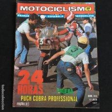 Coches y Motocicletas: REVISTA MOTOCICLISMO Nº 519 DE 1977 CON POSTER PUCH COBRA PROFESSIONAL. Lote 195169896