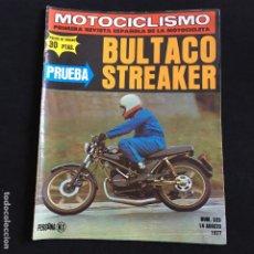 Coches y Motocicletas: REVISTA MOTOCICLISMO Nº 523 DE 1977 CON POSTER BULTACO STREAKER. Lote 195171735