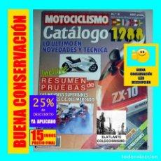 Coches y Motocicletas: MOTOCICLISMO CATALOGO Nº 8 - 1988 - LAS MEJORES SUPERBIKES TRAIL Y 125 CC - 15 EUROS FINAL. Lote 195216462
