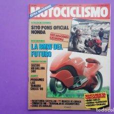 Coches y Motocicletas: MOTOCICLISMO EXTRA NOVIEMBRE Nº926 15.000 KM. EN VESPA POR AMERICA DEL SUR SITO PONS HA HONDA. Lote 195217625