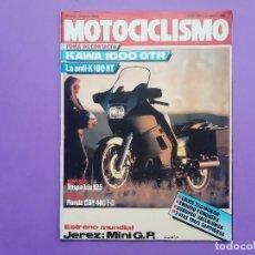 Coches y Motocicletas: MOTOCICLISMO Nº947 PREMIO INTERNACIONAL JEREZ CAVESTANY,ASPAR,S. MARIN, PONS Y GARRIGA . Lote 195219102
