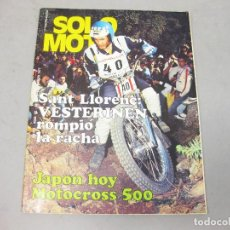 Coches y Motocicletas: REVISTA SOLO MOTO Nº 80 DE MARZO DE 1977. Lote 195269323