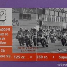 Coches y Motocicletas: ENTRADA CIRCUITO ALBACETE OPEN DUCADOS'95 CAMPEONATO ESPAÑA MOTOCICLISMO 125 CC. 250 CC. SUPERSPORT. Lote 195444282