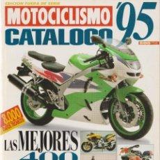 Coches y Motocicletas: CATÁLOGO DE MOTOS MOTOCICLISMO 1995. Lote 197301068