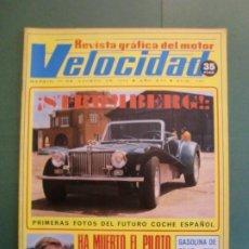 Coches y Motocicletas: VELOCIDAD Nº 729 30/8/1975 STROMBERG - AUSTIN ALLEGRO 1300 - OPEL ASCONA Y MANTA - AGOSTINI. Lote 198237230