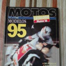 Coches y Motocicletas: - MOTOS 1995-MOTOR 16 ESPECIAL Nº47. Lote 28888353