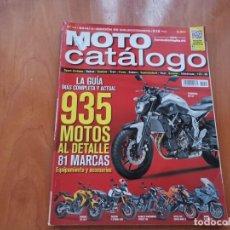 Coches y Motocicletas: MOTO CATALOGO NÚMERO 14 AÑO 2014 / 2015 HONDA CB 650 F, HARLEY DAVIDSON STREET 750 , KTM 1290, BMW... Lote 203154963