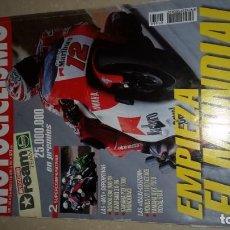 Coches y Motocicletas: MOTOCICLISMO Nº 1466 - AÑO 1996. Lote 203430876