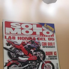 Coches y Motocicletas: REVISTA SOLO MOTO ACTUAL - Nº 952 - SEP 1994 - HONDA CBR 600 F / HONDA SHADOW ACE / REBEL 125. Lote 205509900