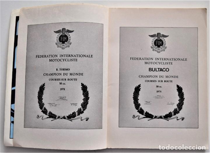 Coches y Motocicletas: LOTE 6 CALENDARIO REAL FEDERACIÓN MOTOCICLISTA ESPAÑOLA AÑOS 1976, 1977, 1978, 1979, 1986 Y 1987 - Foto 30 - 205712243