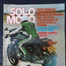 Coches y Motocicletas: REVISTA SOLO MOTO. Nº 169. AÑO 4. 30 NOVIEMBRE 1978.. Lote 206384120