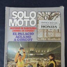 Coches y Motocicletas: REVISTA SOLO MOTO. Nº 179. AÑO 5. 08 FEBRERO 1979.. Lote 206385947