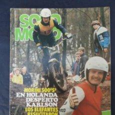 Coches y Motocicletas: REVISTA SOLO MOTO. Nº 183. AÑO 5. 08 MARZO 1979.. Lote 206387058