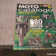 Coches y Motocicletas: MOTO CATALOGO 2013 - 2014 N° 13 EDICION COLECCIONISTA KAWASAKI Z800, HONDA CBR 500 R, BMW R1200 GS. Lote 206585115